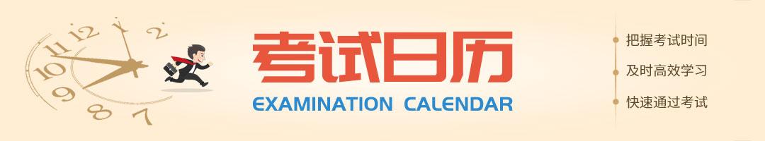 新编英语教程(6)(第三版)李观仪 上海外语教育出版社